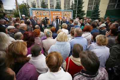 Набазе орловского завода «Дормаш» создадут новый