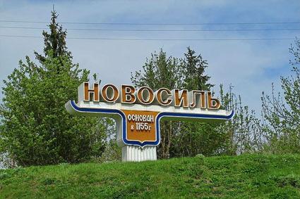 Правдинск вошёл втоп-10 маленьких городов Российской Федерации, известных утуристов